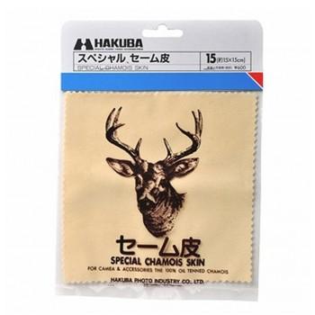 Hakuba Special Chamois Skin (S Size) (15 x 15 cm)